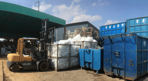 産業廃棄物の再生資源化